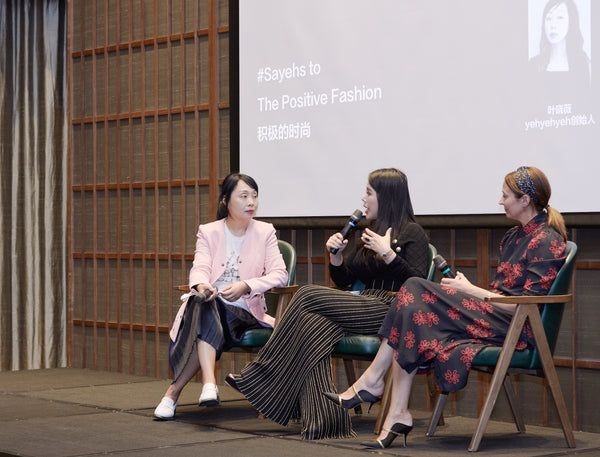 Business of Fashion | Sustainability Finally Takes Centre Stage in Shanghai | Ethical Fashion Blog | ECO.MONO