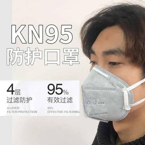 Pack of 10 x KN95 (P2) masks - this is the recommended mask for Corona Virus (Selling at COST PRICE for members)