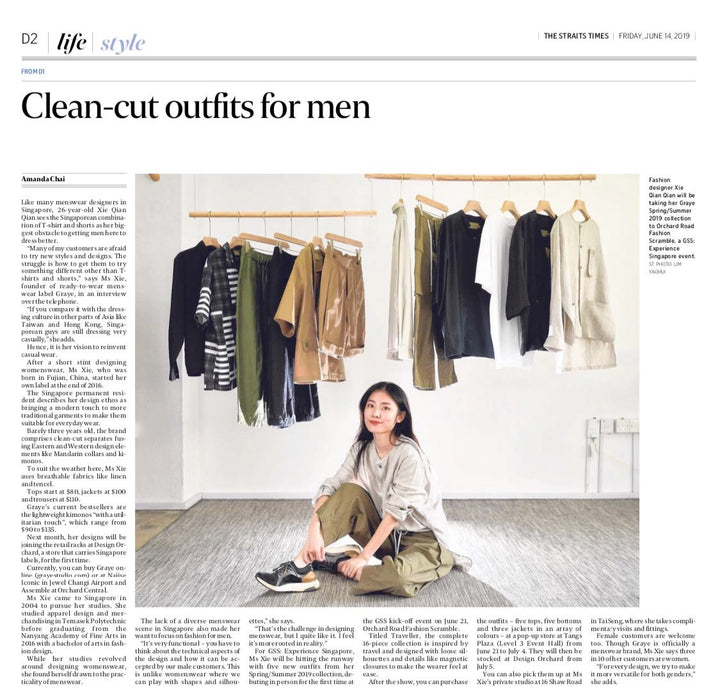 Straits Times Life Feature