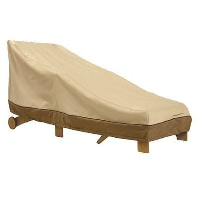 Classic Accessories Veranda Day Chaise Cover - Large, 78 Inches