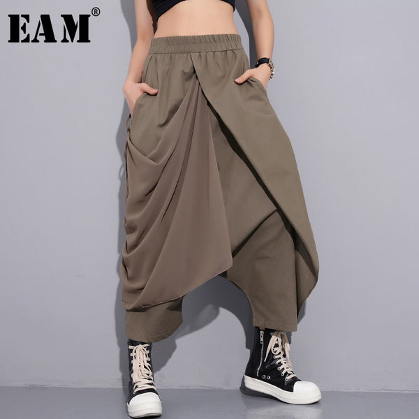 Loose Harem Trousers