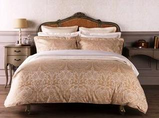 "Henry Christy ""Blenheim"" Bed Linen - Colour Gold"