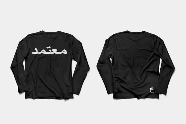 CERTIFIED 'ARABIC' T-SHIRT - Collective Bikes