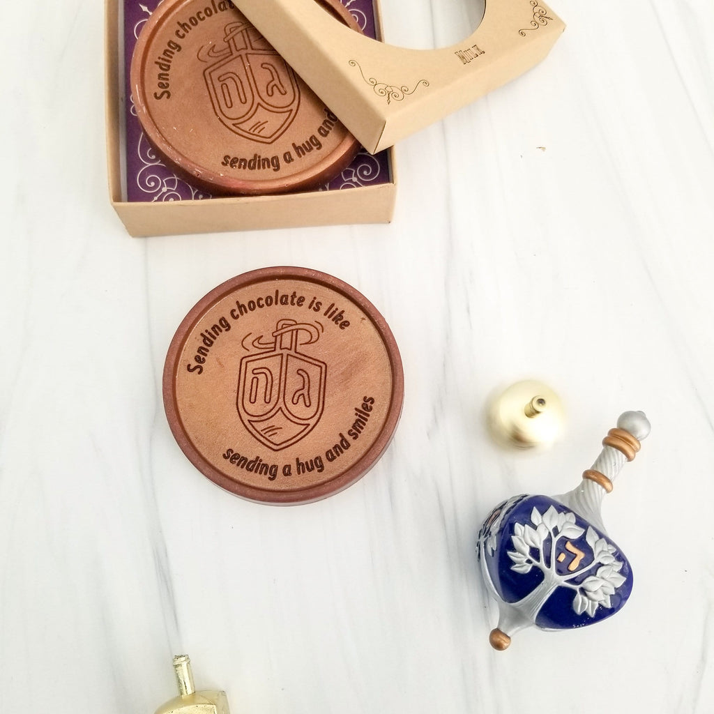 Dreidel Personalized Chocolate Medallions - Box of 3