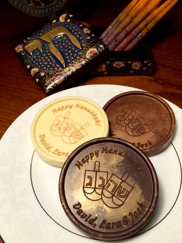 Dreidel Chocolate Medallions - Box of 20