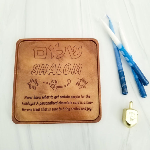 Shalom Personalized Chocolate Card