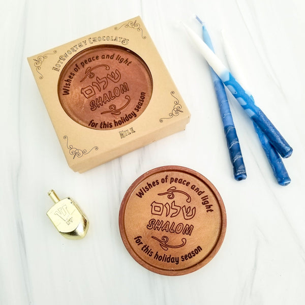 Shalom Personalized Chocolate Medallions - Box of 3
