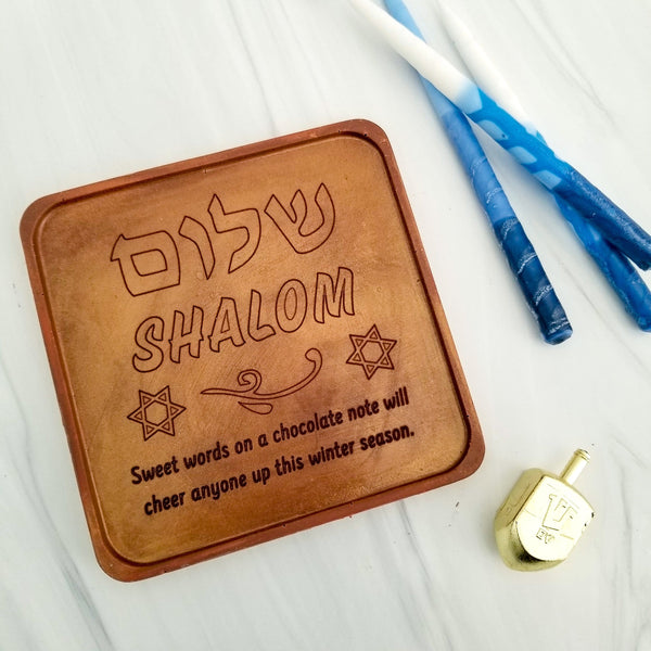 Shalom Personalized Chocolate Note