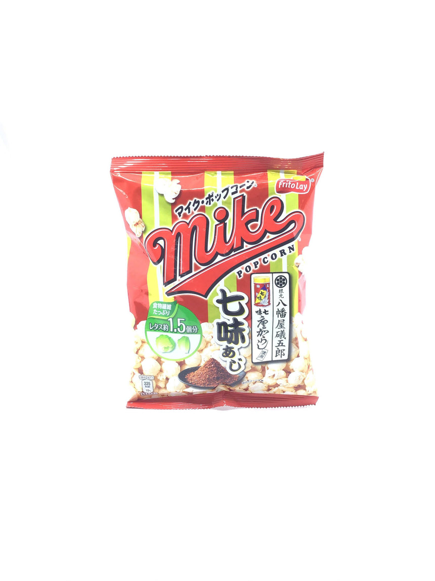FritoLay 七味粉爆谷 Asian Snacks FritoLay