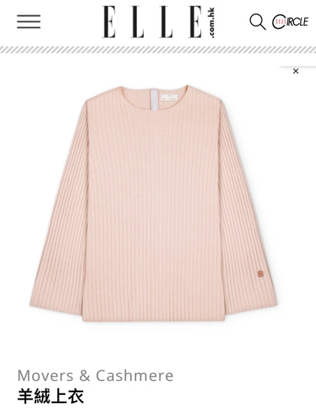 Elle Hong Kong - Movers & Cashmere - Best Cashmere Sweater Editor's Pick - Series II - Get Set Oversized Ribbed Cashmere Sweater - Dusty Pink