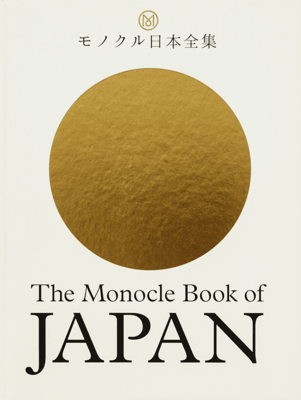 Monocle Book of Japan - Movers & Cashmere