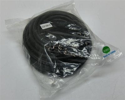 SVGAF-50MM-4.5P SVGA Monitor Cable 50 Foot Male to Male PARTkit