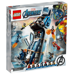 LEGO® Marvel Avengers Tower Battle 76166 lego