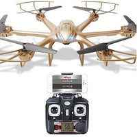 MJX601 - GOLD Quad Copter Drone-Wifi Camera