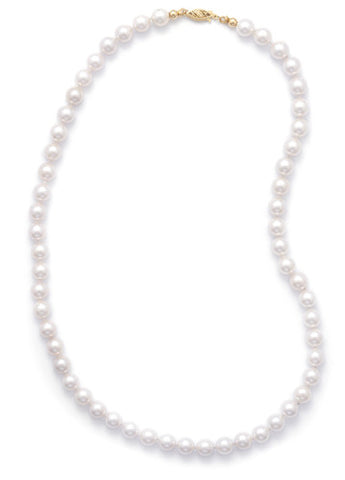 "16"" 7-7.5mm Grade AAA Cultured Akoya Pearl Necklace"