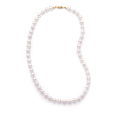 "18"" 7.5-8mm Grade AAA Cultured Akoya Pearl Necklace"