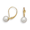 Grade AAA 6.5-7mm Cultured Akoya Pearl Earrings with Yellow Gold Lever Cup