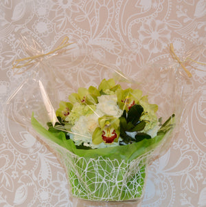 Centerpiece arrangement #2