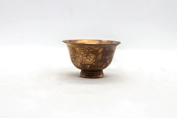 Offering Bowls | Copper Color