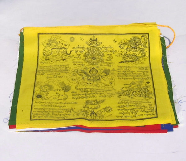 "Prayer Flags | 13""x13"" 