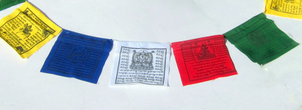 "Prayer Flags | 5""x5"" 