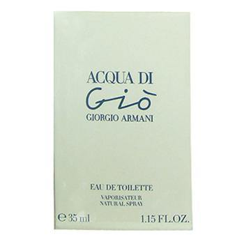 ACQUA DI GIO by Giorgio Armani EDT 1.15 SP LADIES - South Beach Perfumes