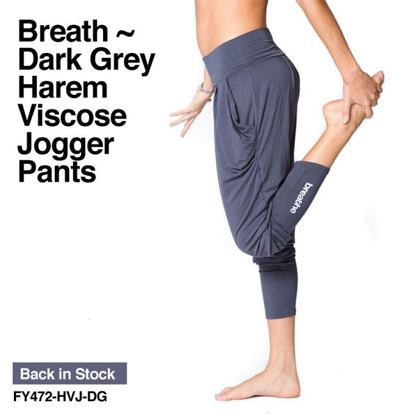 BREATHE ~ DARK GREY HAREM VISCOSE JOGGER PANT
