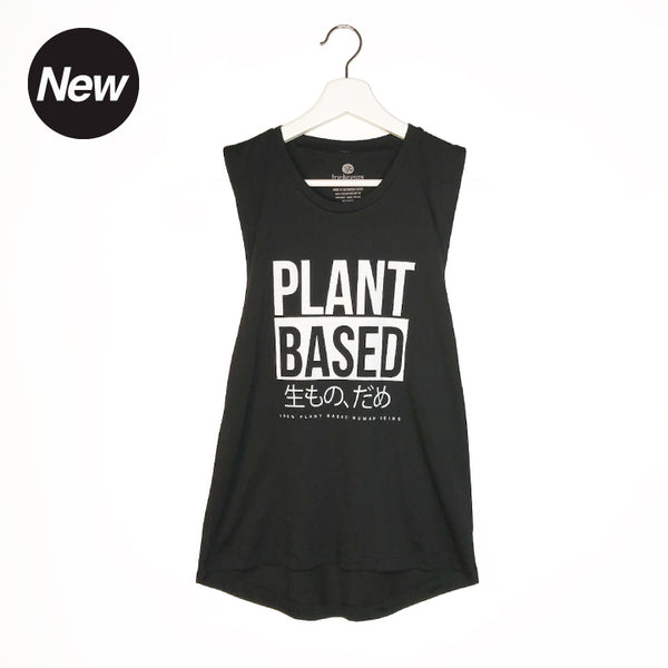 PLANT BASED BLACK FLOWY MUSCLE TANK