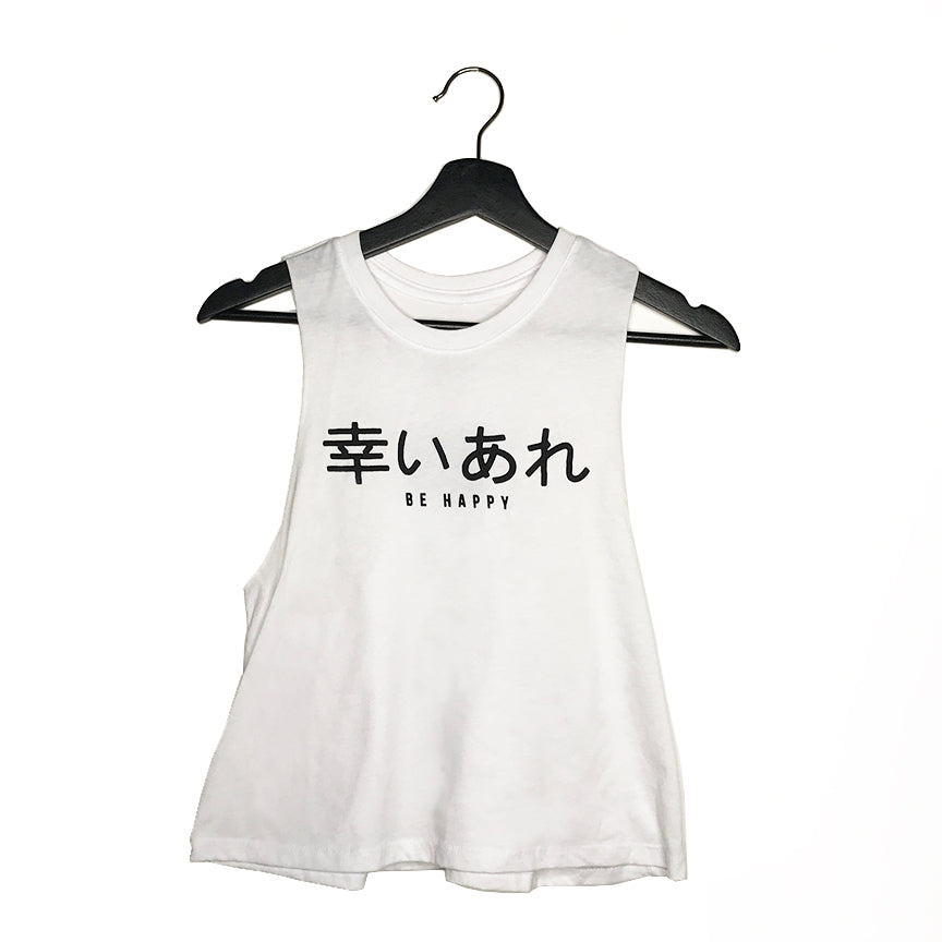BE HAPPY ~ WHITE CROPPED RACER TANK