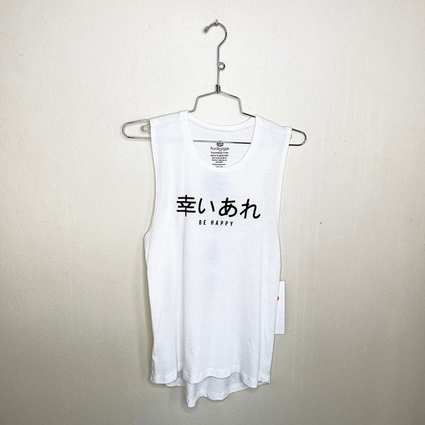 BE AHPPY  ~  WHITE FLOWY MUSCLE TANK (Only S)