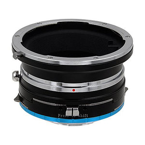 Mamiya 645 (M645) Mount Lenses to Fujifilm X-Series (FX) Mount Camera Bodies