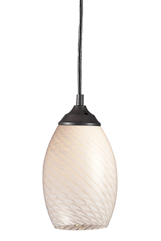 Zlite 1 Light Mini Pendant - C161-131-WHITE