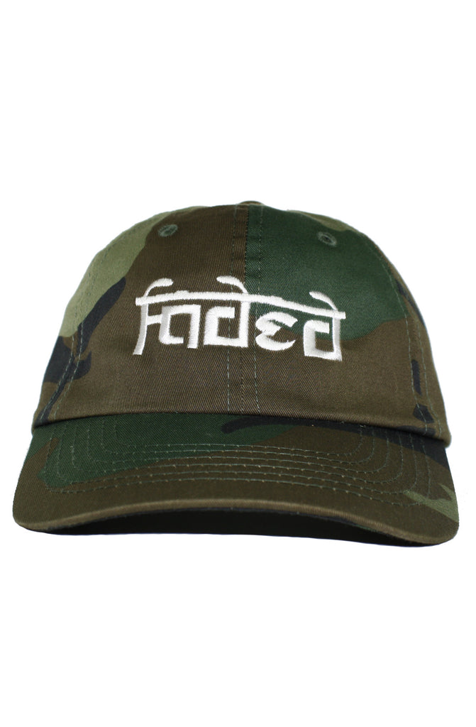 FADED SANSKRIT DAD HAT