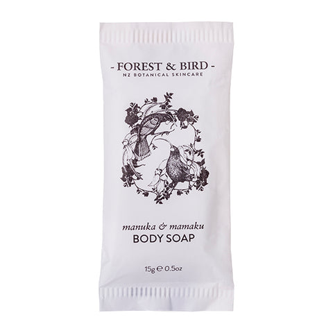 Forest & Bird Wrapped Body Soap