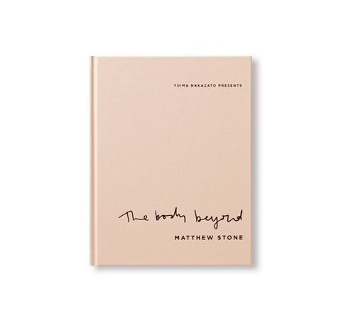 THE BODY BEYOND by Matthew Stone