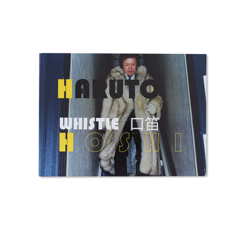 WHISTLE / 口笛 by Haruto Hoshi [SIGNED]