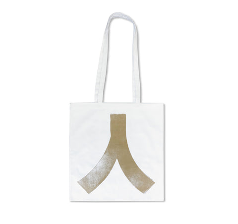 REN TOTE BAG by Christopher Anderson