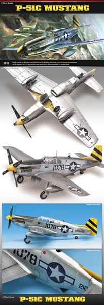 Academy 12441 North American P-51C Mustang