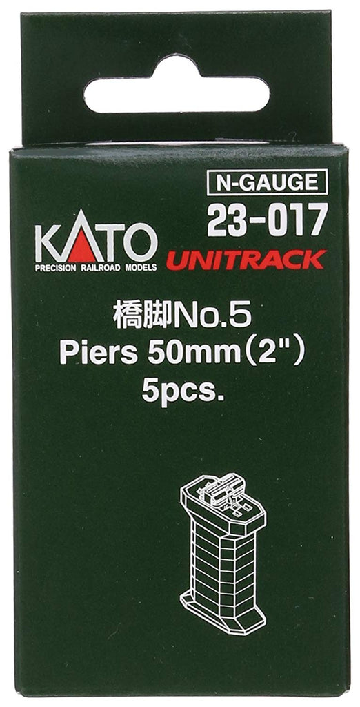 Kato 23-017 Unitrack Bridge Pier Set 50mm #5