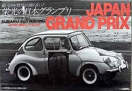 ARII Subaru 360 Racing