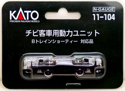 Kato 11-104 Power Chassis