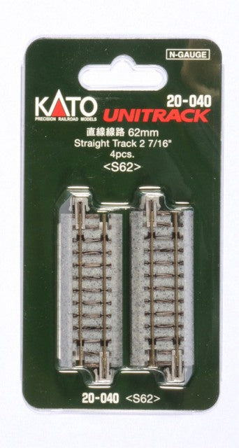 Kato 20-040 Unitrack Straight 62mm (4)