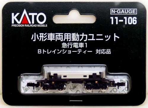 Kato 11-106 Power Chassis