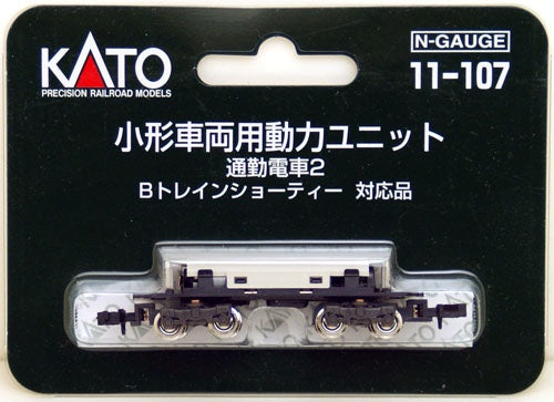 Kato 11-107 Power Chassis