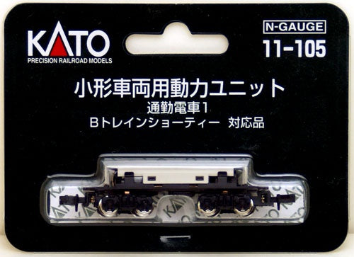 Kato 11-105 Power Chassis