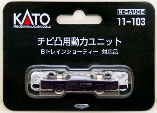 Kato 11-103 Power Chassis
