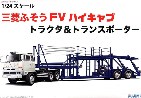 Fujimi Fuso Car Transporter