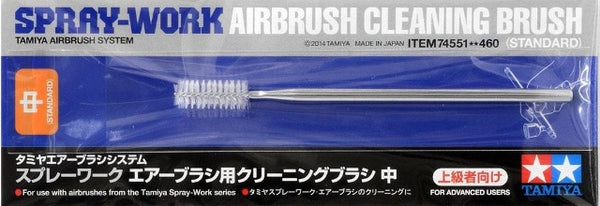 Tamiya 74551 Brush - Airbrush Cleaning - Standard