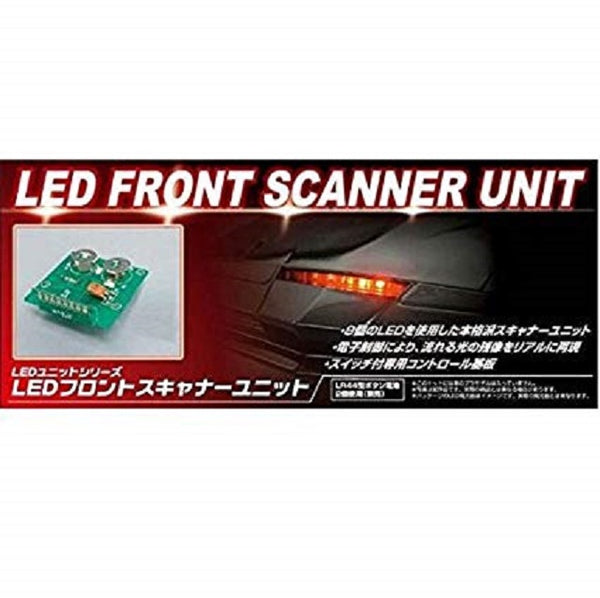 Aoshima Knight Rider LED Front Scanner