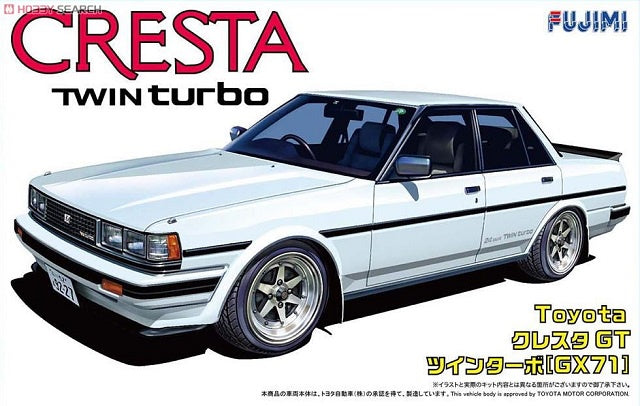 Fujimi 38441 Toyota Cresta Twin Turbo - 1/24 Scale